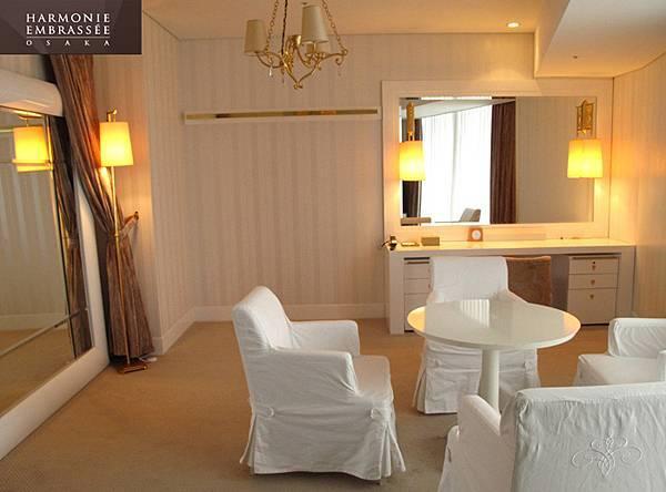 HARMONIE EMBRASSEE OSAKA HOTEL