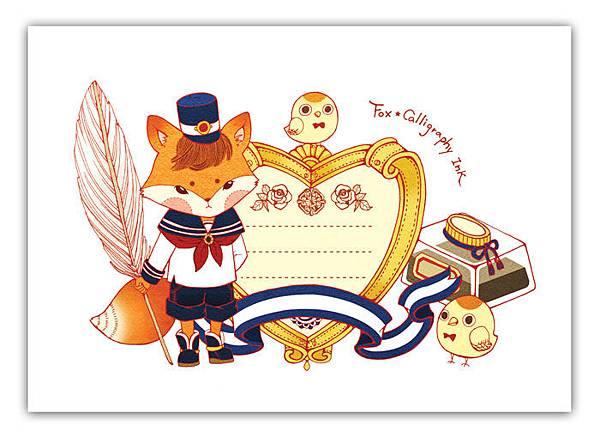 Fox x Calligraphy Ink