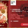 玫瑰83刺塔羅占卜:堅韌女王