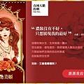 玫瑰83刺塔羅占卜:火豔美姬