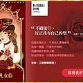 玫瑰83刺塔羅占卜:非凡女伶