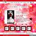 台新銀行:玫瑰83刺塔羅占卜活動