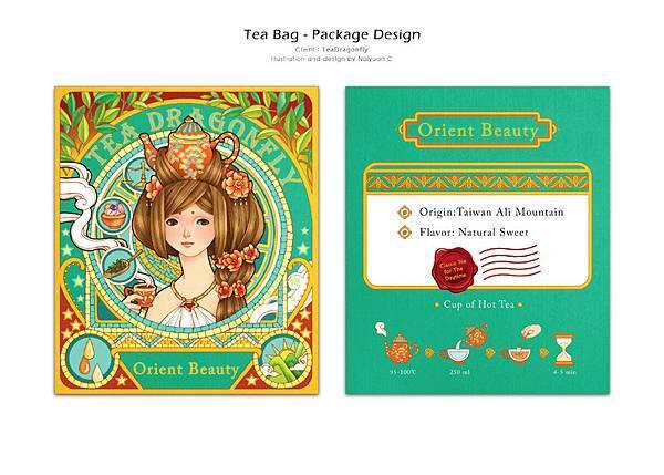 TeaDragonfly 茶包包裝袋插畫設計