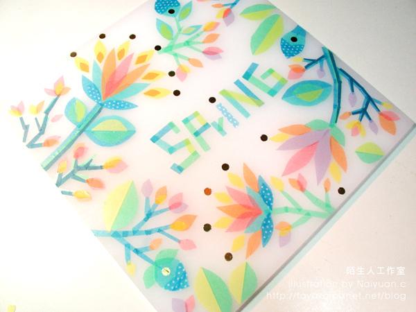2015 MIXC早春跨界主題藝術設計展:紙膠帶作品