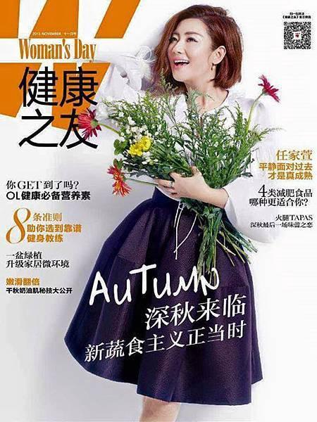 健康之友 雜誌:寶靈心塔羅專欄