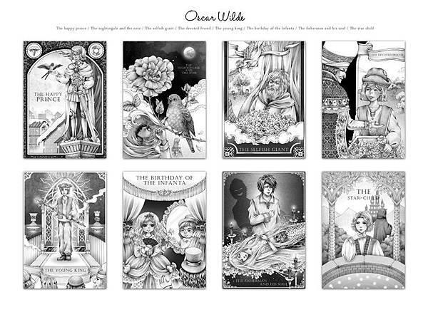 最美麗的王爾德童話:愛與死的寓言