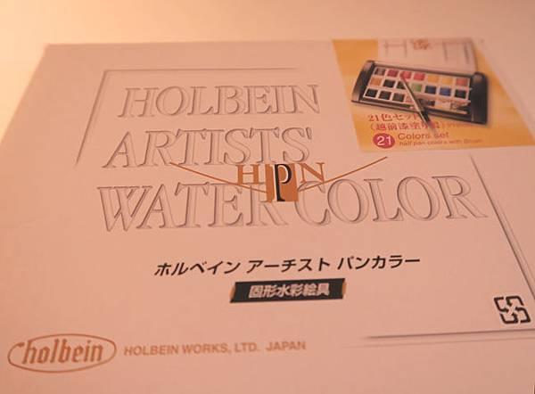 日本Holbein的塊狀水彩