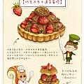深夜裡的法國手工甜點:巧克力卡士達草莓塔
