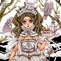 愛麗絲的下午茶