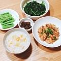 阿乃私廚:早餐 地瓜稀飯、清炒地瓜葉、汆燙四季豆、醬燒雞丁、醬瓜。