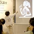 金車創意講堂:畫紙上的針線活-手繪針筆與水彩