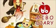 MIBO DIARY3