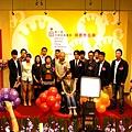 第二屆中華區插畫獎頒獎典禮:我是評審特選獎 :)