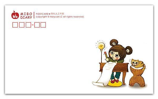 【MIBO DIARY】咪寶日記明信片