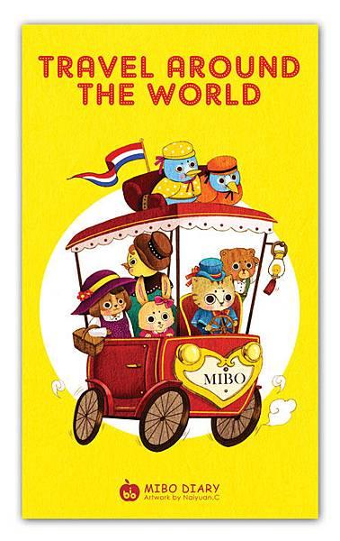 MIBO Travel around the world!!