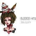Blog 80000 hits 自high賀圖