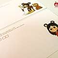 【MIBO DIARY】咪寶日記
