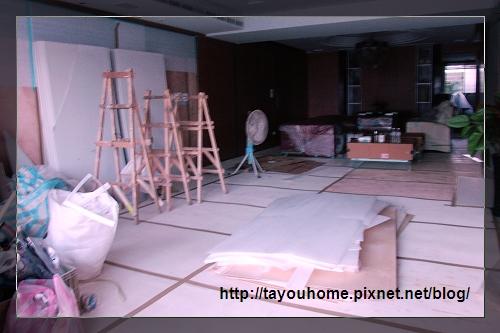 地板保護2.jpg