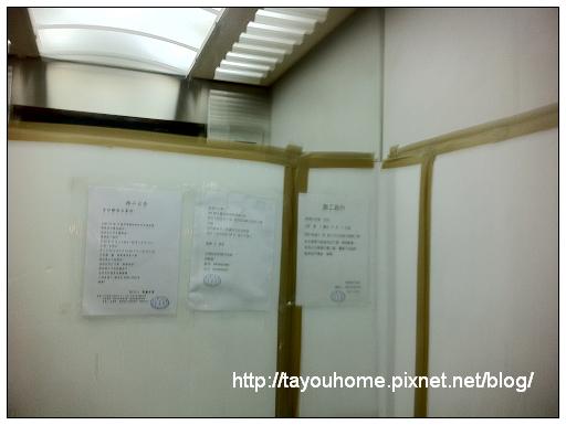 電梯保護2.jpg