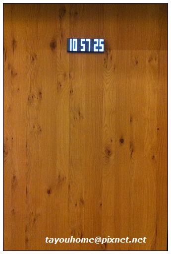 松山機場貴賓室1