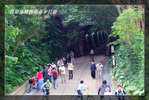 舊草嶺隧道2.jpg