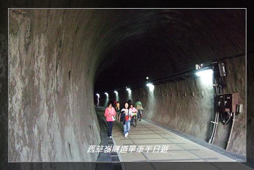舊草嶺隧道6.jpg