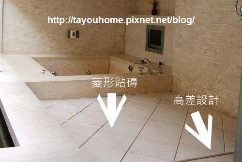 淋浴區1.jpg