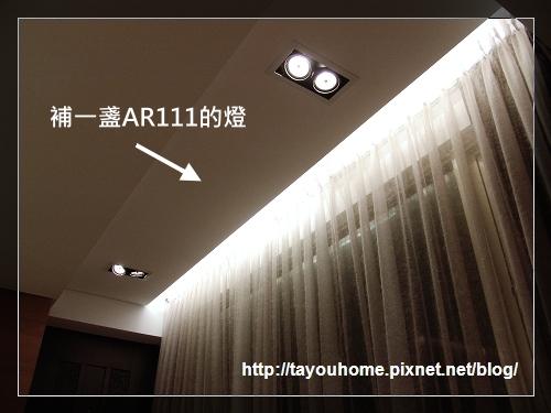 玄關燈光(加註說明).jpg