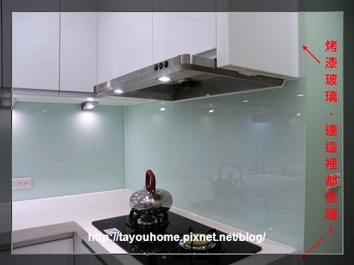烤漆玻璃1.jpg
