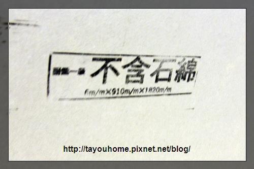 矽酸鈣板.jpg