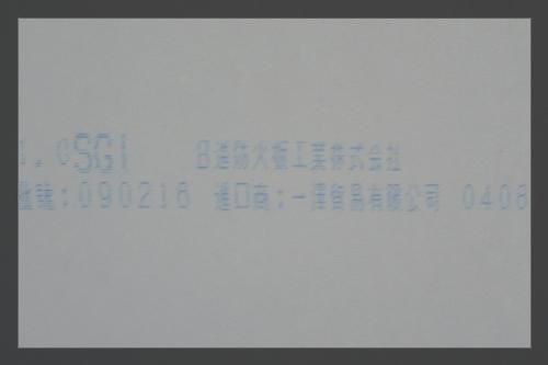 矽酸鈣板進口商.jpg
