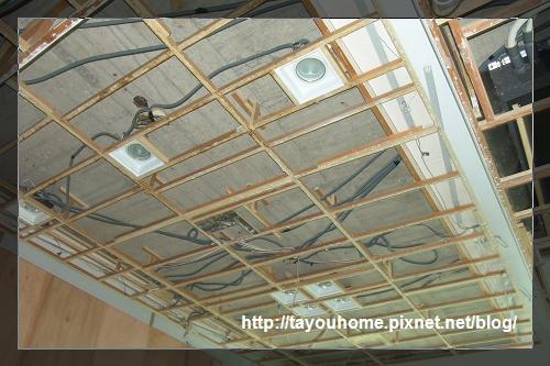 客廳天花板拆除1.jpg