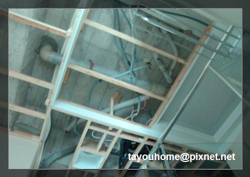 主臥浴室天花板拆除1.jpg