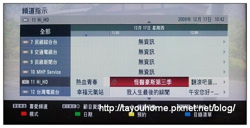 預約錄影4_nEO_IMG.jpg