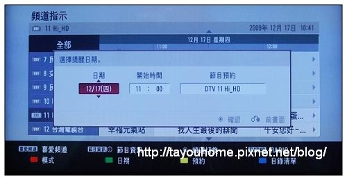 預約錄影3_nEO_IMG.jpg