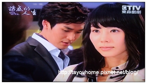 TV畫面_nEO_IMG.jpg