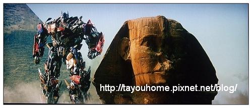 transformer4_nEO_IMG.jpg