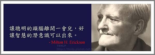 Milton Erickson3.jpg