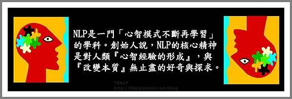 NLP是.jpg