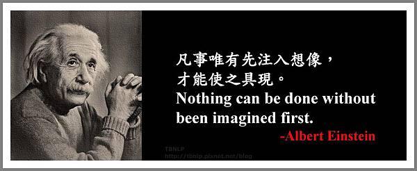 Albert Einstein6 (1).jpg
