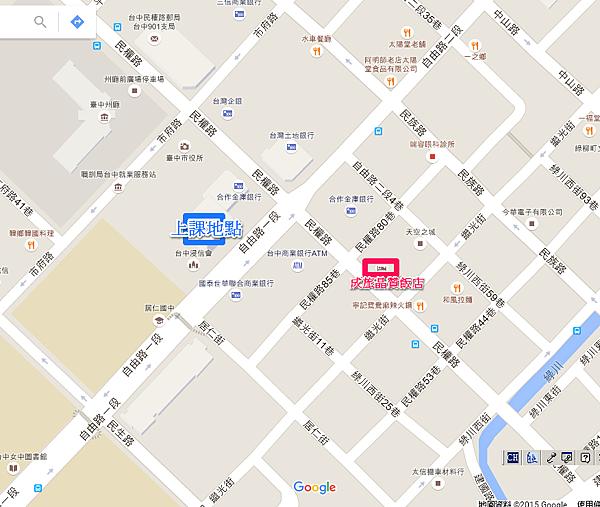 上課及旅館地點.png