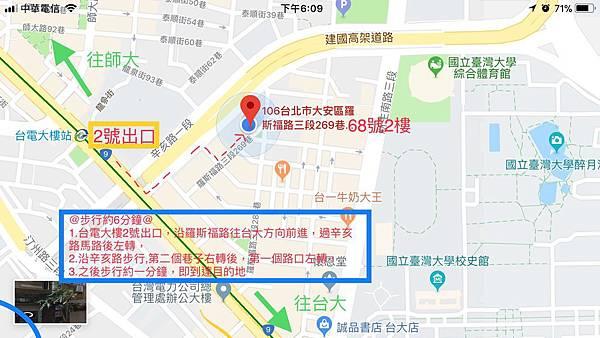 花空間捷運.JPG