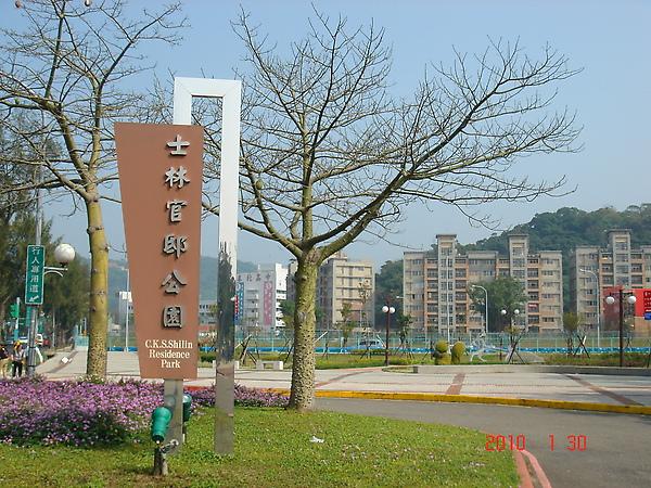 希望台湾的亲戚能住在这个小区.JPG