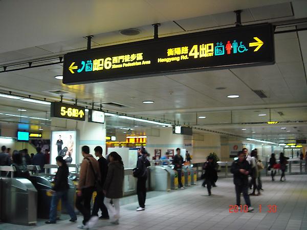 台北车站.JPG