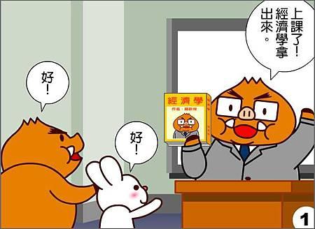 道德篇_pic01.jpg