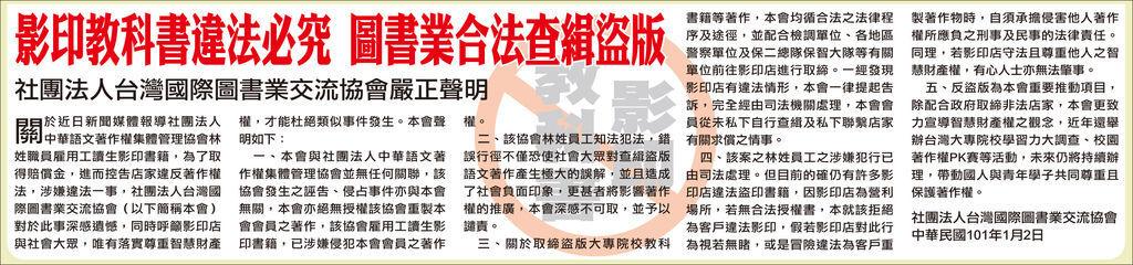 圖書業交流協會3p-01-04.JPG