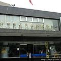 石岡服務中心7