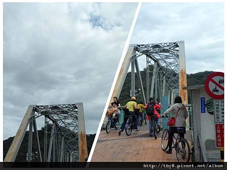 花樑鋼橋拼圖