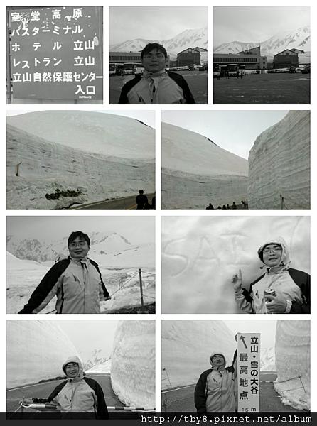 立山雪壁拼接