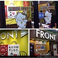 日本卡拉ok店